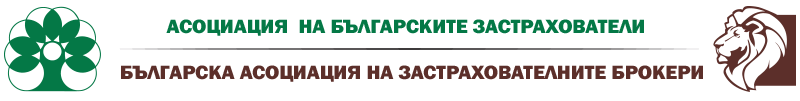 ABZ-BAIB