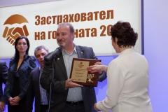 Застраховател на годината 2013