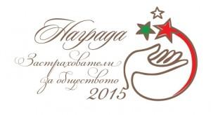 logo-zastrahovateli2